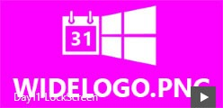 11-XAML-WideLogo